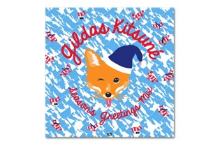 Gildas Kitsuné Bootleg – Kitsuné Season's Greetings Mix