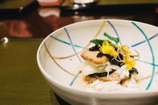 HYPEBEAST Road Trips Japan: Classic Kaiseki at Nanba Kaiseki in Kyoto
