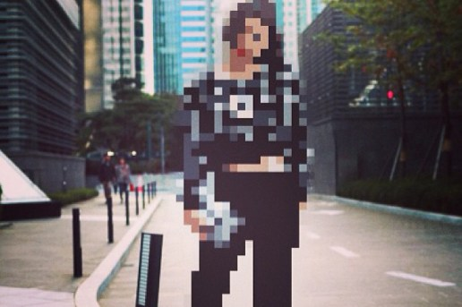 I Pixel U App Allows Users to Create Pixelated Images