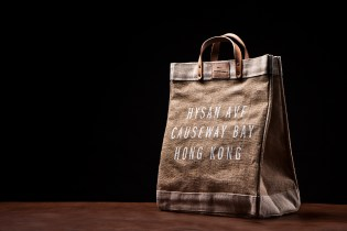 I.T HYSAN ONE x Apolis Market Bag