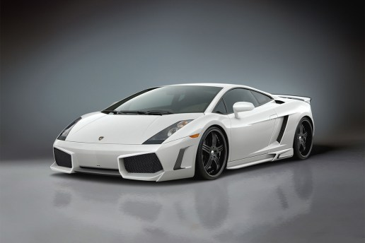 Lamborghini Ends Gallardo Production