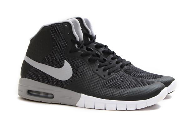 Nike SB Paul Rodriguez 7 Hyperfuse Max