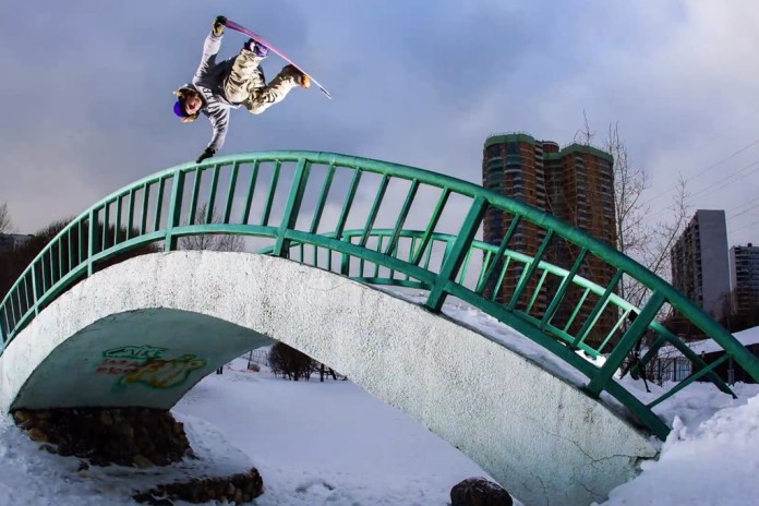 Nike Snowboarding: Photo Perspective – Andy Wright