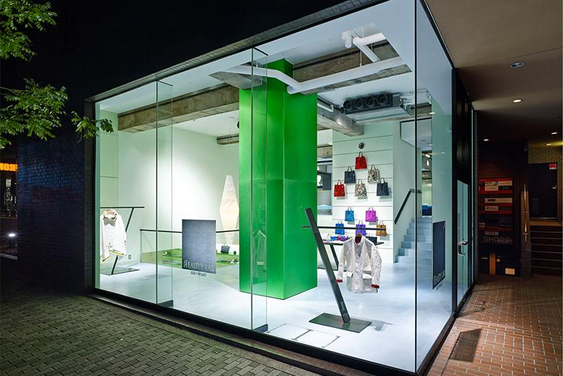 Reality Lab. Issey Miyake