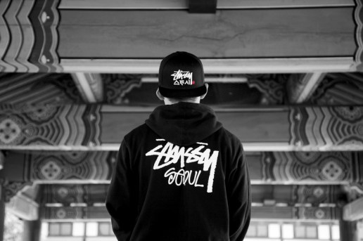 Stussy Korea Seoul Lock Up Snapback