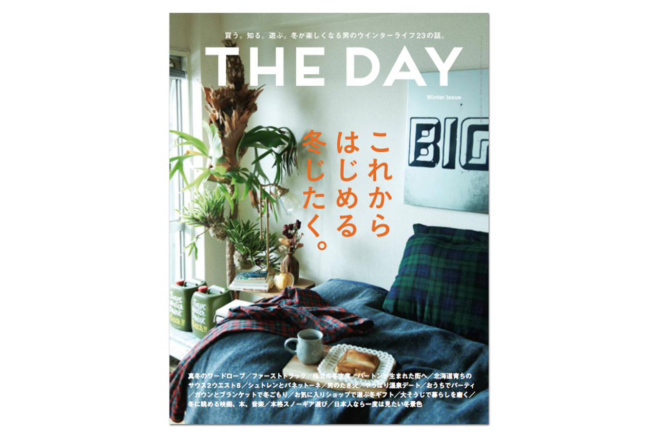 The Day Magazine Winter Issue