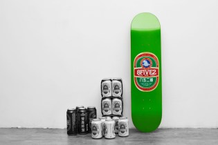 85IVE2 SBG Skateboard Decks
