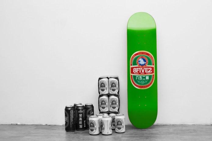 85IVE2 SBG Skateboard Decks