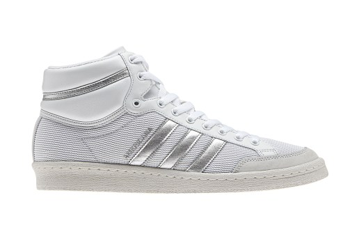 "adidas Originals 2014 Spring/Summer Americana Hi 88 ""Metallic"""