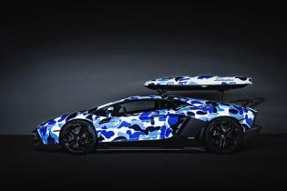 "Liberty Walk LB Performance x Innotech Performance Exhaust x  Lamborghini Aventador ""BAPE CAMO"""