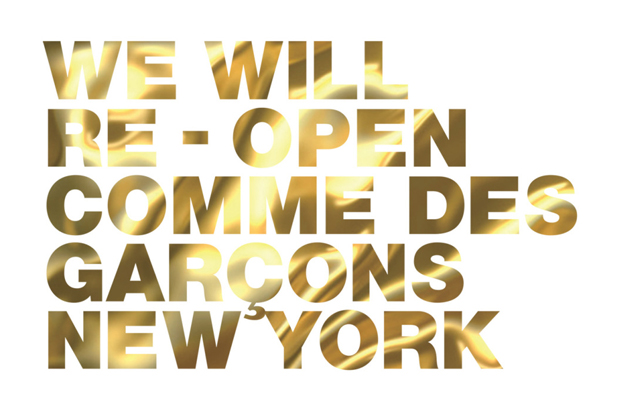 COMME des GARÇONS New York to Reopen