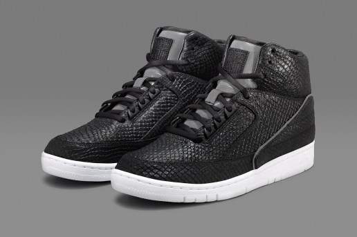 Dover Street Market New York x Nike 2013 Air Python