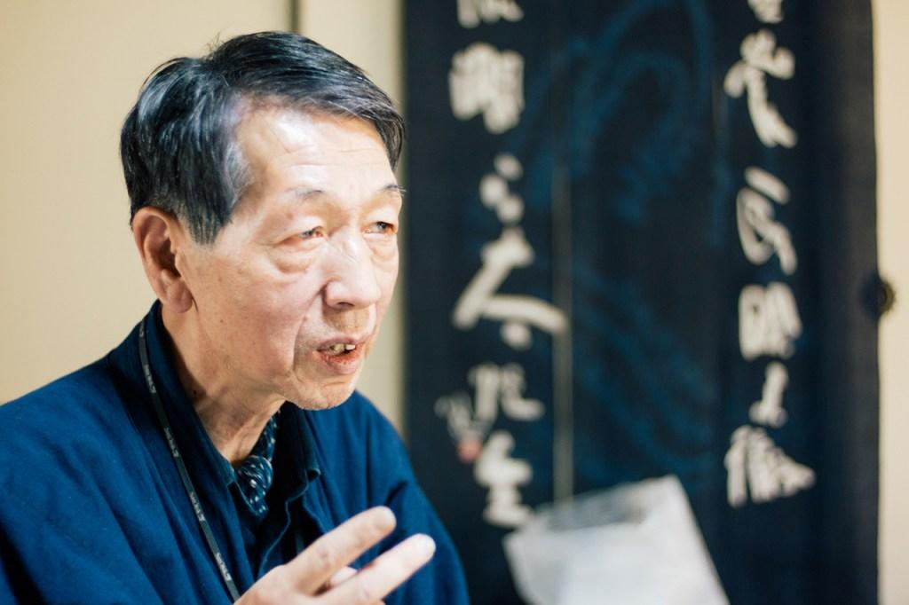 HYPEBEAST Road Trips Japan: AIZENKOBO Indigo Workshop in Kyoto