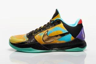 """Nike Zoom Kobe V """"Prelude"""""""