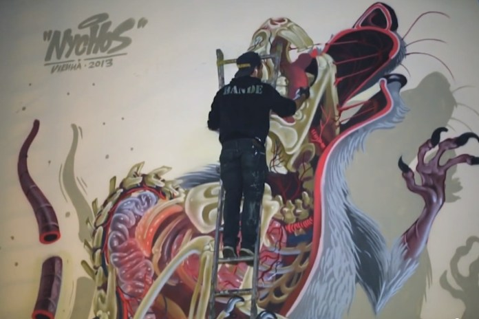 "Nychos ""Snake Bait"" Video"