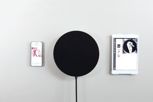 PA1 Wall Speaker System with Dual Stereo Pairing