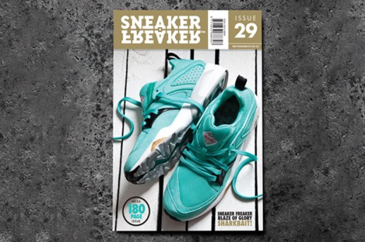 "Sneaker Freaker ""Blaze of Glory Project"" Teaser"