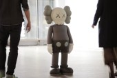 """""""This Is Not A Toy"""" Exhibition by Design Exchange Co-Curated by Pharrell Williams"""