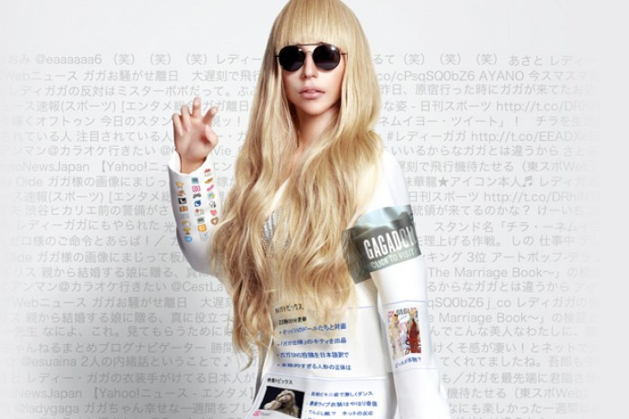 "Yahoo! Japan Creates Interactive ""GAGADOLL"" Lady Gaga Fanpage"