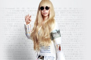 "Yahoo! Japan Creates Interactive ""GAGADOLL"" Lady Gaga Fanpage"