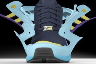 adidas Originals 2014 ZX FLUX