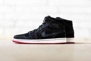 """Air Jordan 1 """"Nouveau"""" Pack"""