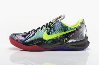 """Nike Kobe VIII """"Prelude"""""""