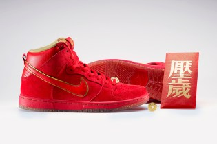 "Nike SB Dunk High Premium ""Red Packet"""