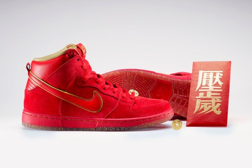 "Nike SB Dunk High Premium ""Red Packet"""