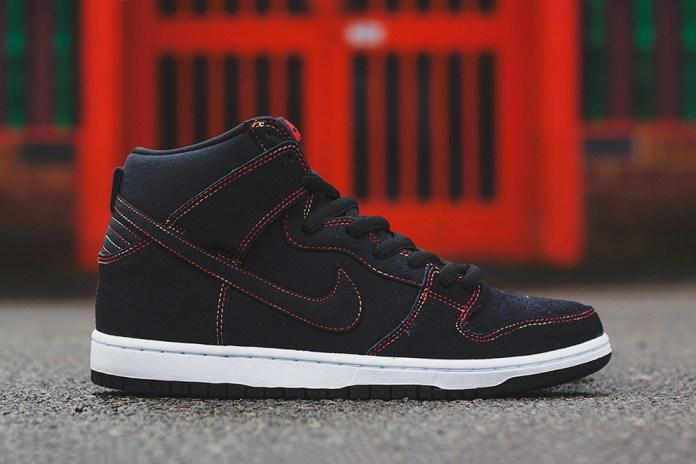 Nike SB Dunk High Pro Black/Black-White