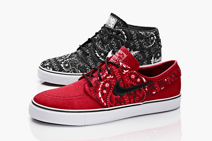 nike sb zoom stefan janoski id paisley