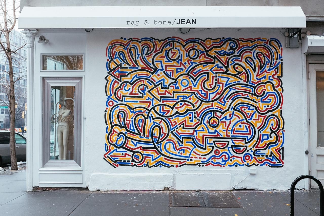 rag bone houston project by yoon hyup