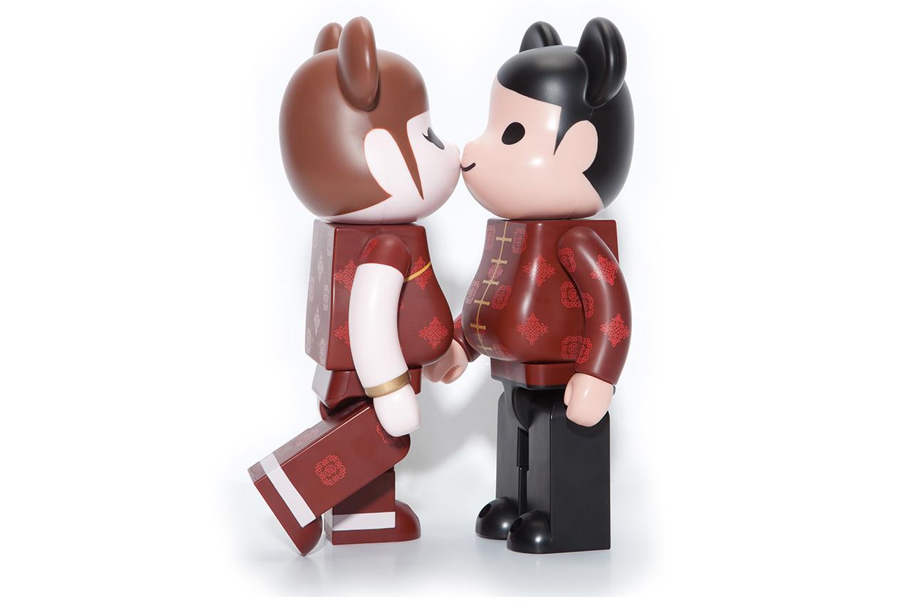 CLOT x Medicom Toy 2014 Valentine's Day Pack