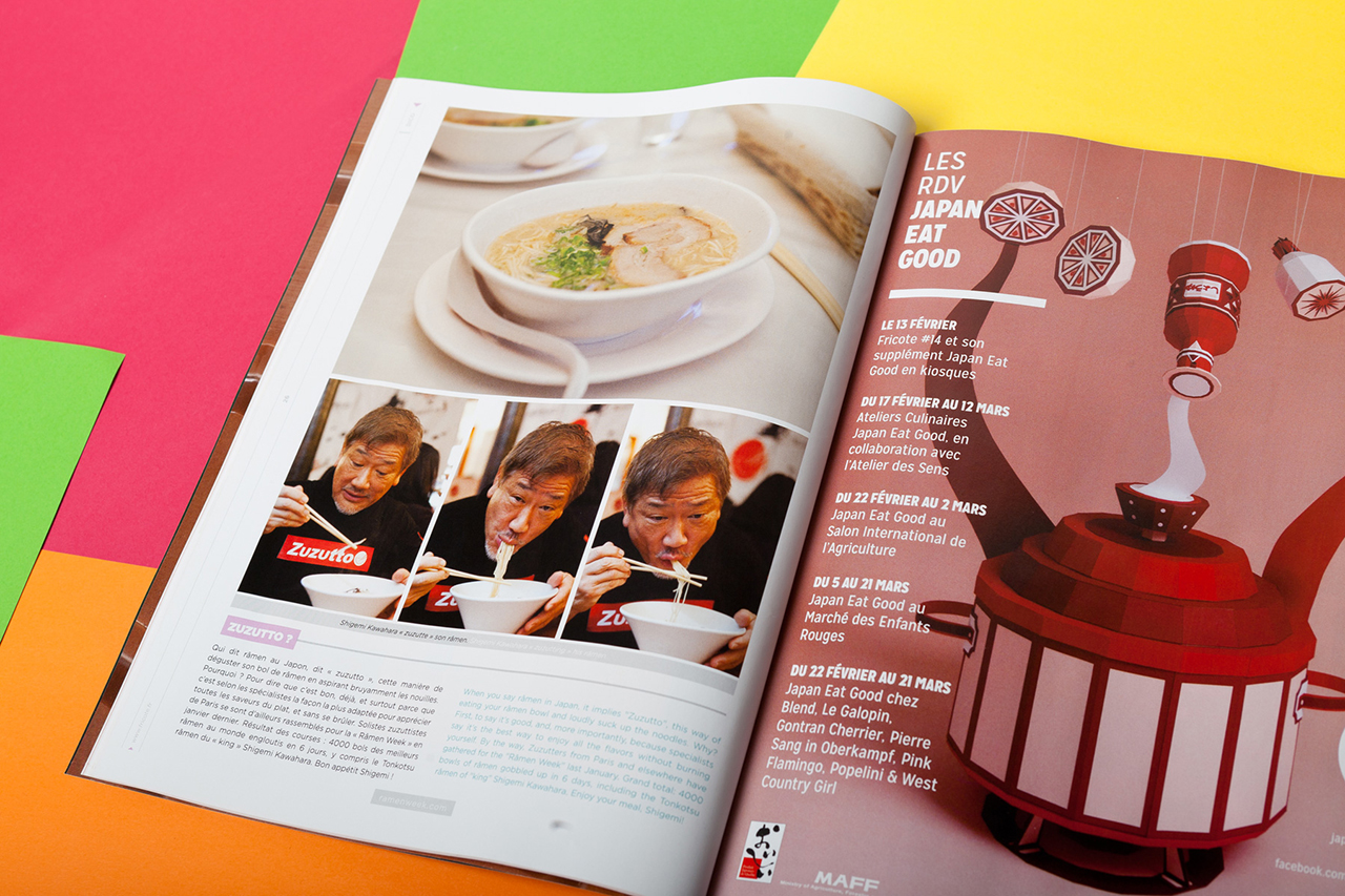 Fricote Issue 14 Investigates Burger Porn, 3-D Food Printing and More