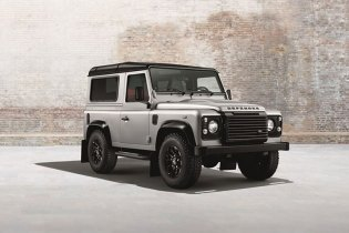 "Land Rover Defender ""Black & Silver"" Pack"