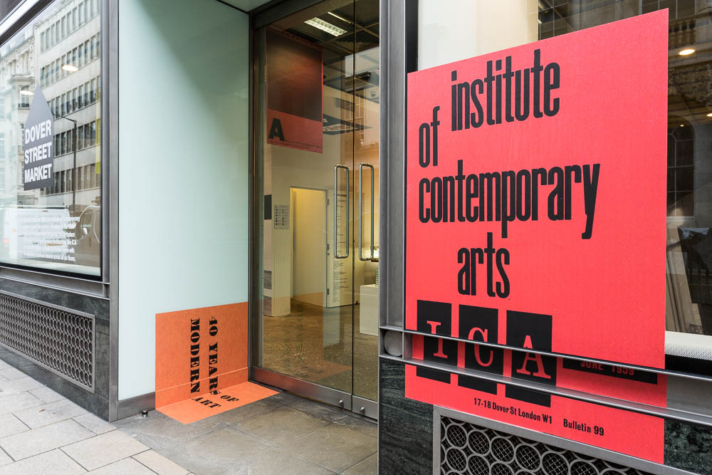 the institute of contemporary arts plasters dover street market