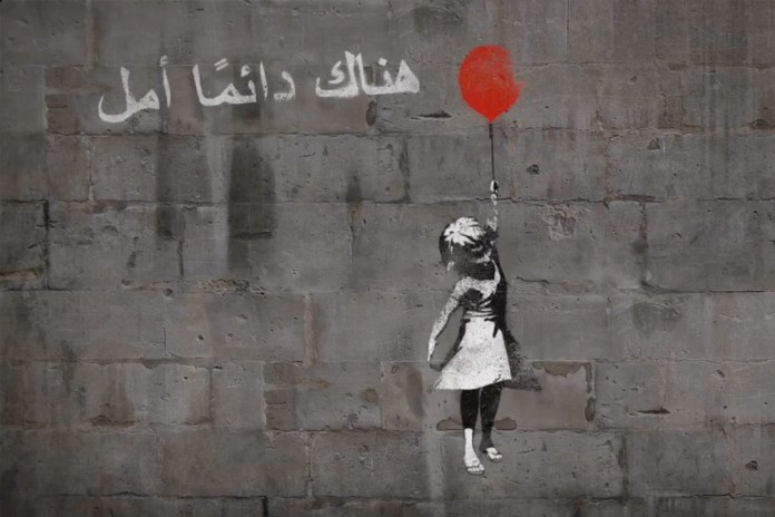 Banksy and Idris Elba present #WithSyria Video