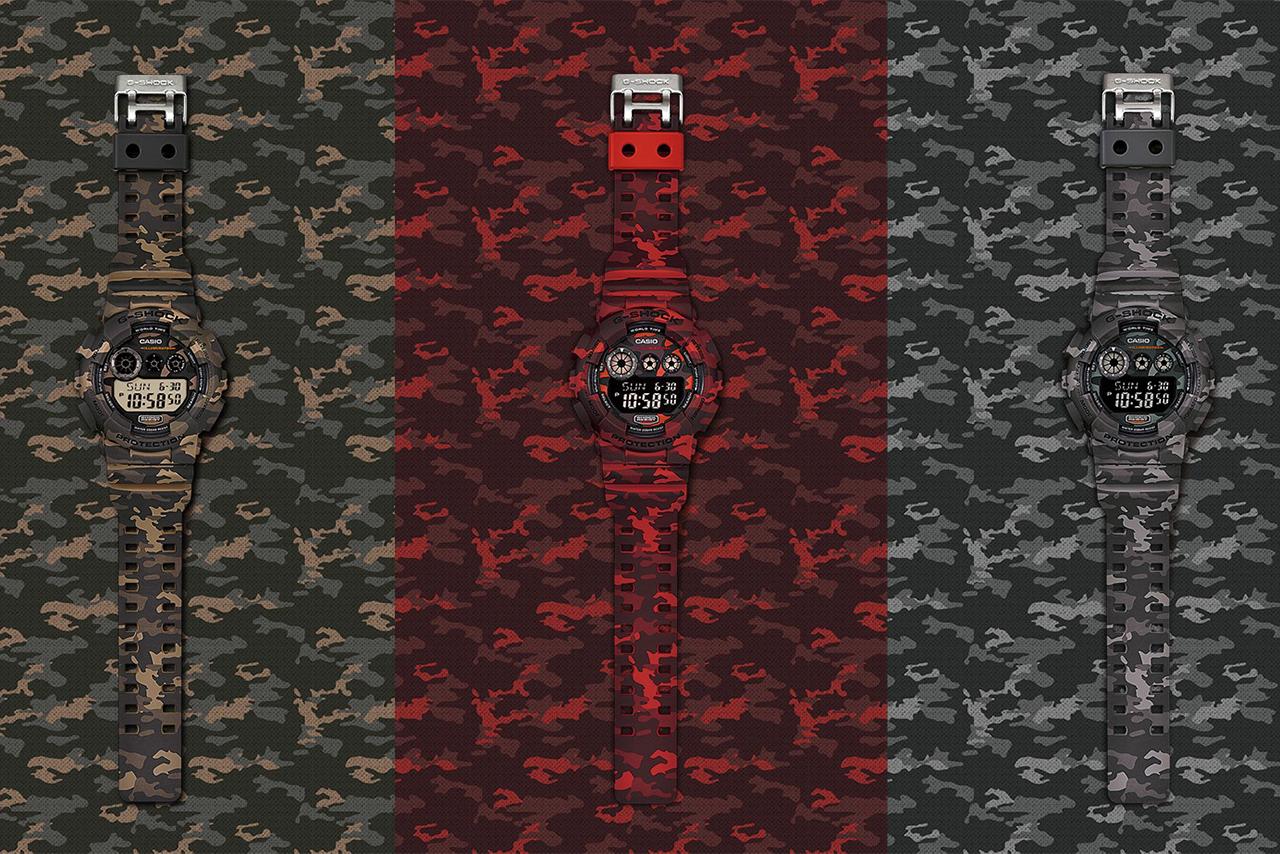 "Casio G-Shock 2014 Spring/Summer ""Camouflage"" Collection"