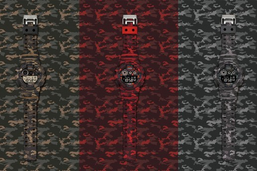 "Casio G-Shock 2014 Spring/Summer ""Camouflage"" Collection"