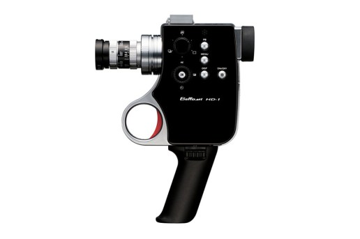 Chinon Bellami HD-1 Video Camera