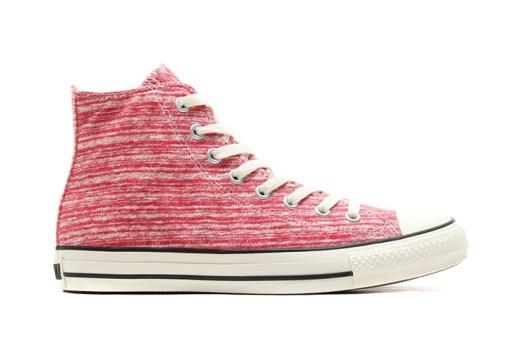 """Converse Japan 2014 Spring/Summer Chuck Taylor All Star Hi """"Summer Knit"""""""