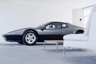 Dream Garage Video