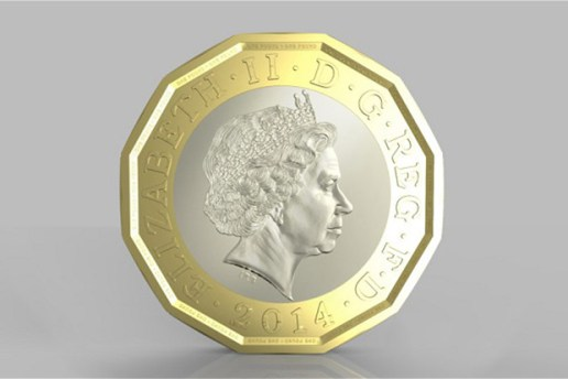 HM Treasury Unveils New £1 GBP Coin
