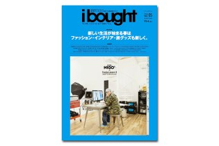 ibought Vol.5 featuring NIGO