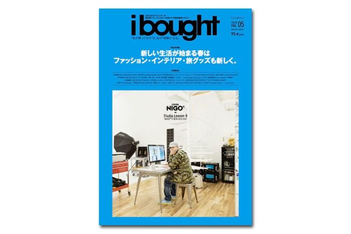 ibought Vol.5 featuring NIGO