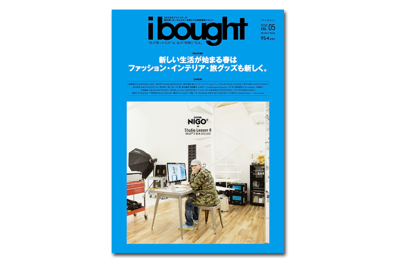 http://hypebeast.com/2014/3/ibought-vol-5-features-nigo
