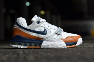 "Nike Air Max 360 2 ""Medicine Ball"" Preview"