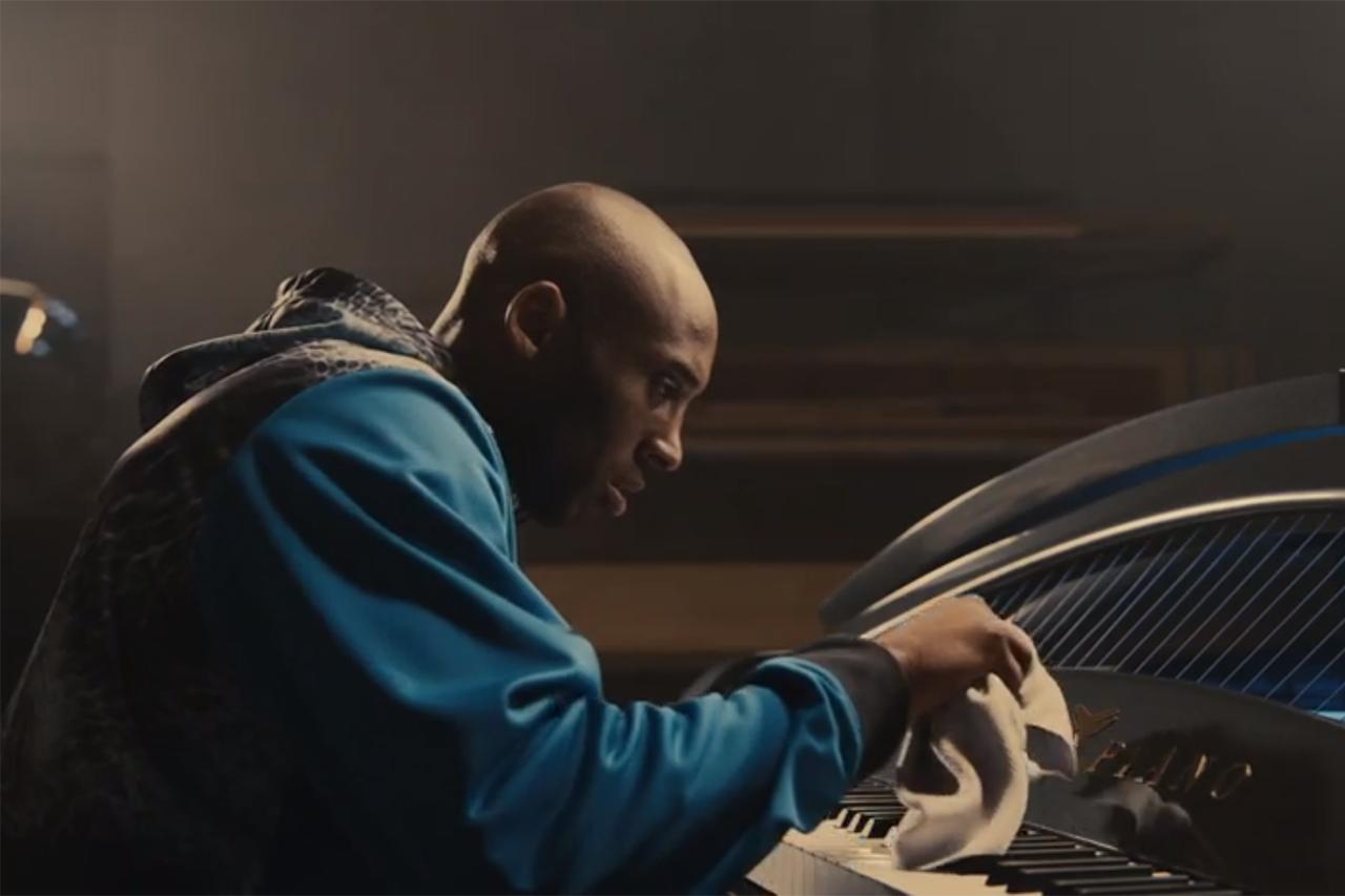 "Nike & Foot Locker Present ""The Kobe Piano"""