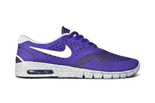 "Nike SB Eric Koston 2 Max ""Court Purple"""
