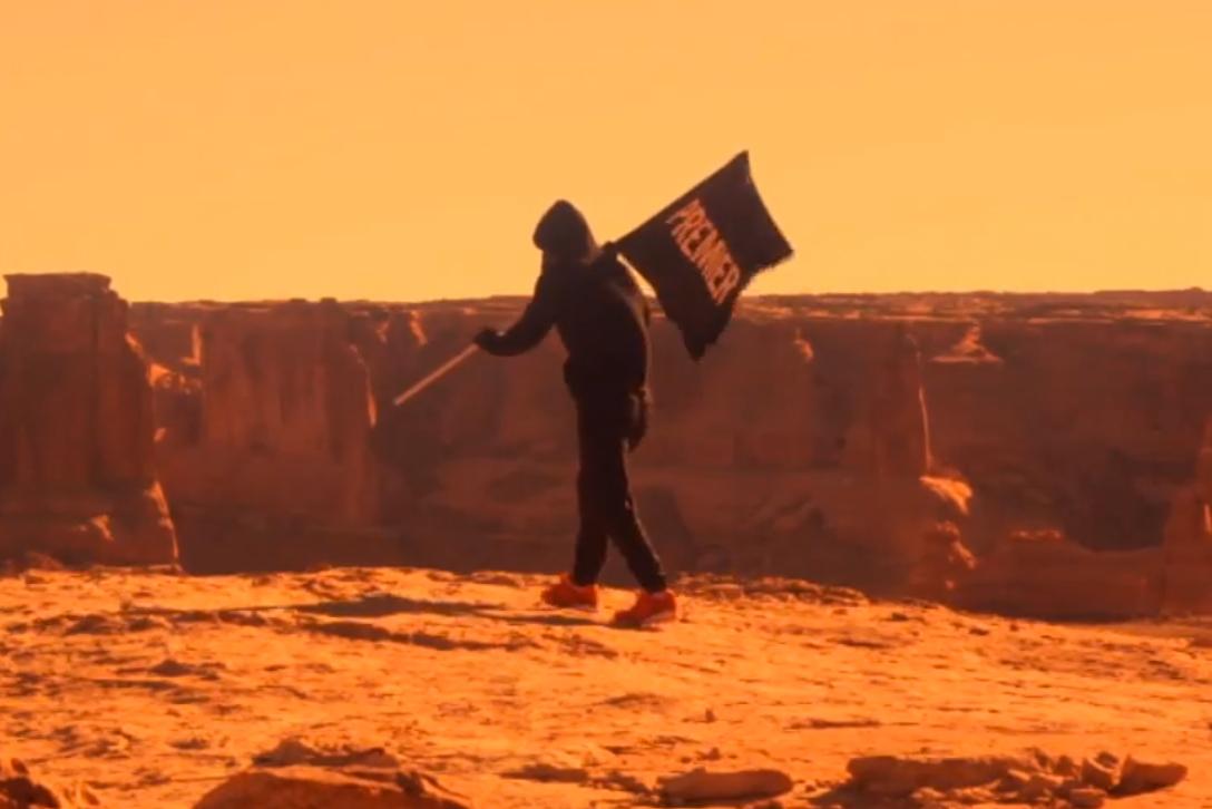 "Premier x Saucony ""Life On Mars"" Teaser"